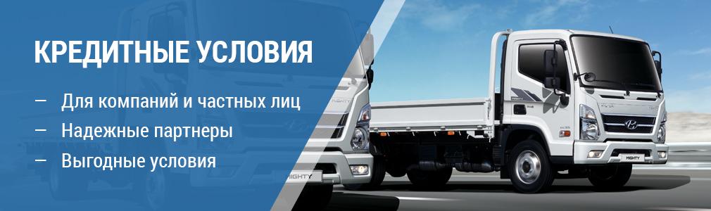 Отзывы о русском стандарте банке кредитные